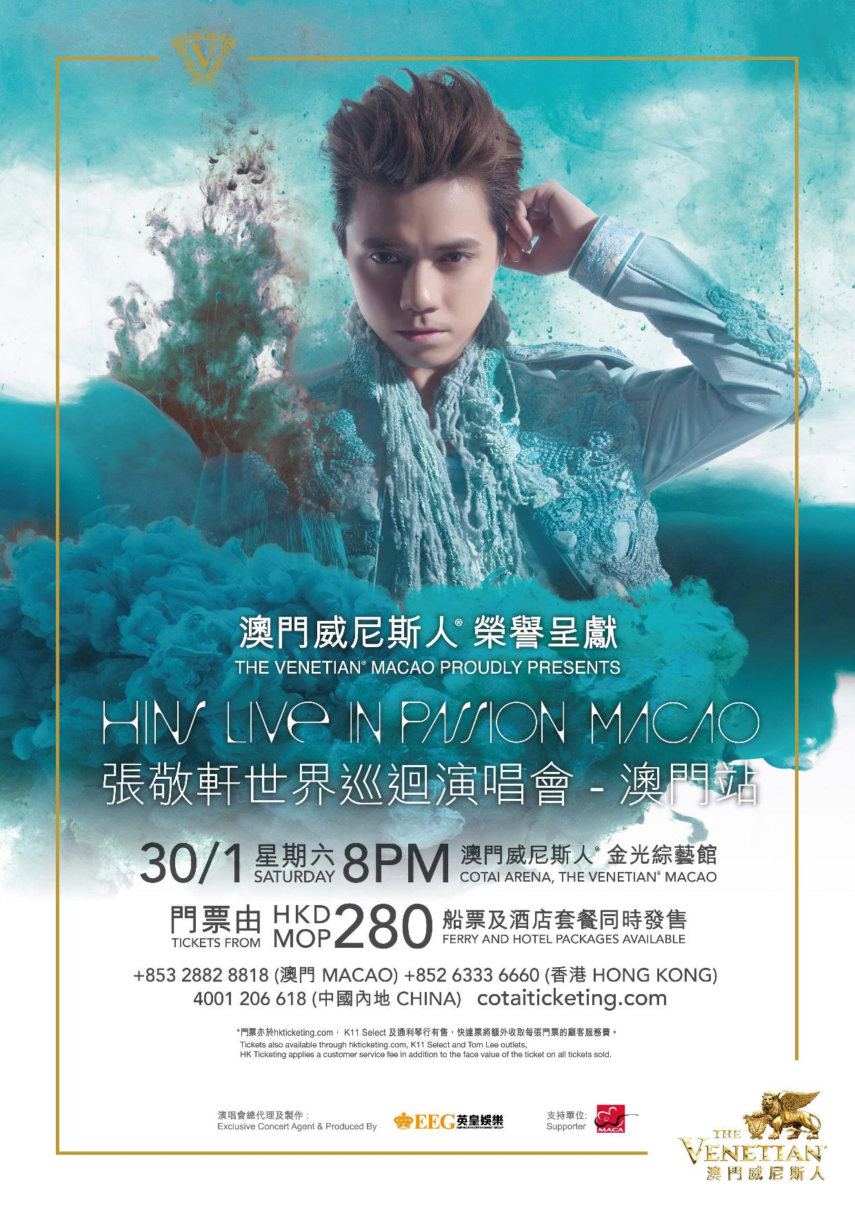 Special Package for Cantopop Superstar Hins Cheung's Concert in Macao on Jan 30